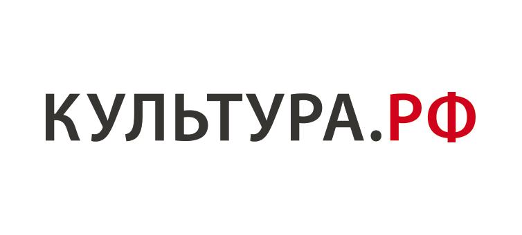 Культура.РФ. Портал культурного наследия, традиций...
