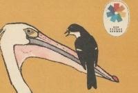 Птичка — невеличка