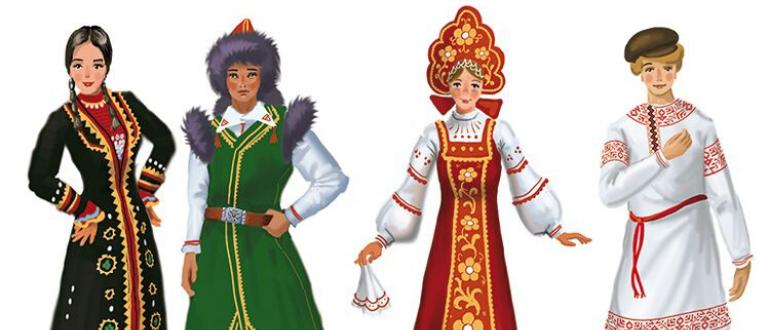 Искусство национального костюма