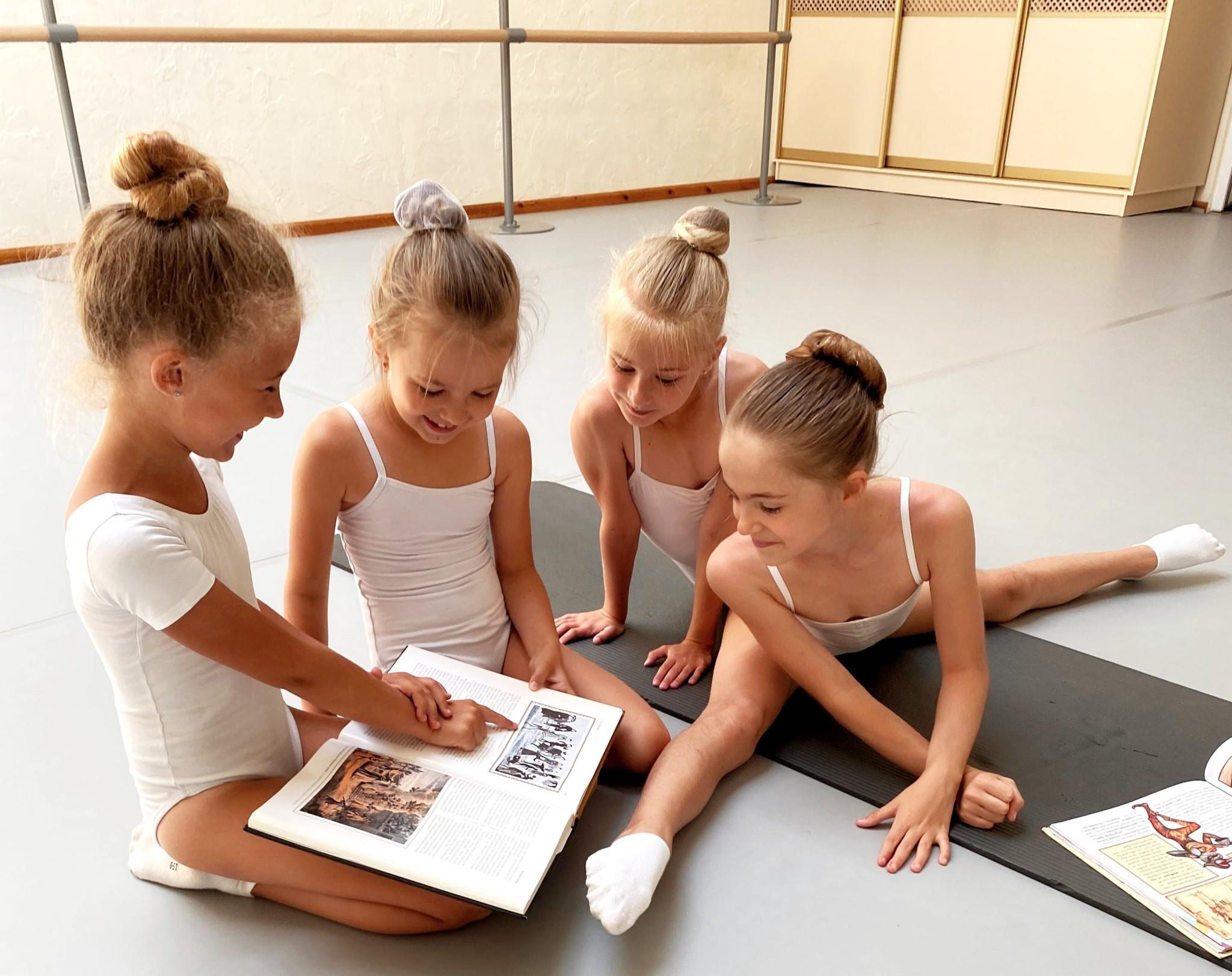 Детям — книги о Балете