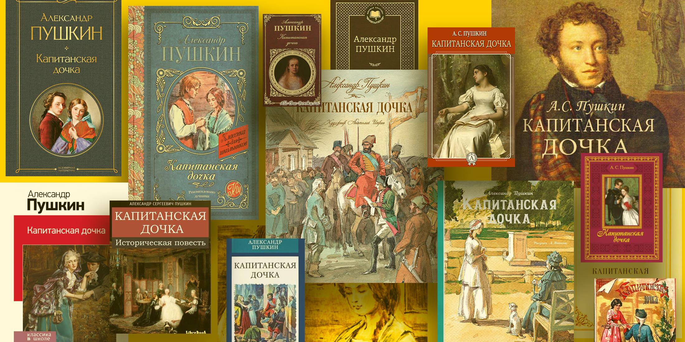 Литературное путешествие с классиком